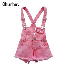 Chumhey 2-10T Kids Overalls Summer Girls Suspender Denim Shorts Pink Jeans Children Clothes Kawaii Bebe Jumpsuit Child Clothing(China)