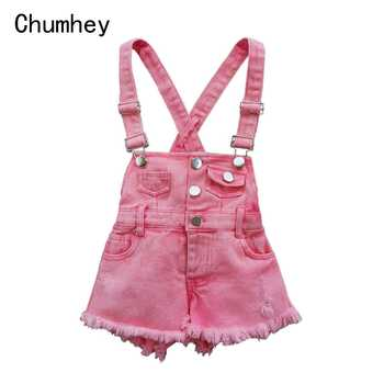 Chumhey 2-10T Kids Overalls Summer Girls Suspender Denim Shorts Pink Jeans Children Clothes Kawaii Bebe Jumpsuit Child Clothing - DISCOUNT ITEM  45% OFF All Category