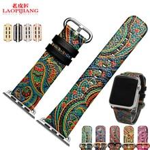 Laopijiang apple watch correa de alto grado de la pu correa de reloj alternativa creativa relieve raya 38/42mm
