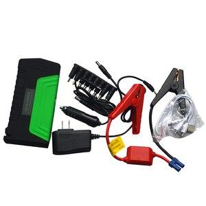 Profesjonalna 16800mAh 12V Auto wielofunkcyjna ładowarka rozrusznik samochodu Mini awaryjny samochód Power Bank baterii urządzenie do awaryjnego uruchamiania