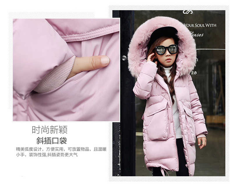 2019 חדש אופנה ילדי חורף מעיל ילדה חורף מעיל ילדים חם עבה פרווה צווארון סלעית ארוך למטה מעילי בגיל ההתבגרות 4Y-14Y