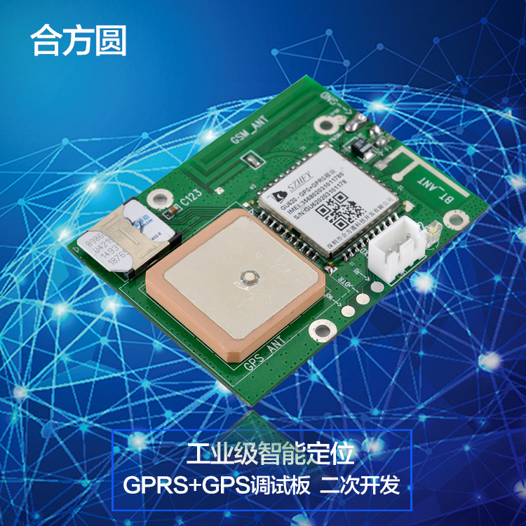 GPRS+GPS module GPRS module GPS module DTU module Beidou Positioning TB620 development board fast free ship 2pcs lot 3g module sim5320e module development board gsm gprs gps message data 3g network speed sim board