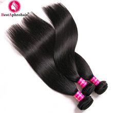Aphro Hair Brazilian Straight Hair 3 Bundles Natural Black Color 100% Human Hair Weave 100g Bundles Non Remy Hair Extensions