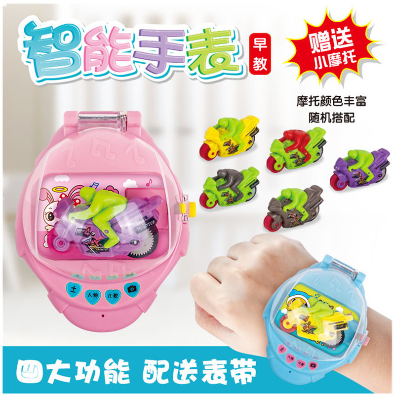 Scooter Children Watch Children Early Education Puzzle Toy Story Machine Children Watch