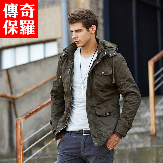 Fashion Mens Jacket Khaki New Trend Tough Men Style Casual Mens