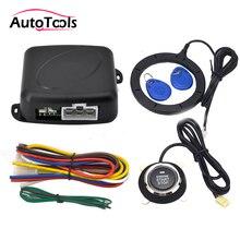 Автоматическая Автомобильная сигнализация, двигатель, Starline, кнопка старта, стоп, RFID замок, переключатель зажигания, бесключевая система входа, автозапуск, противоугонная система