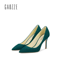 Sexy Pointed Toe Shoes Sheep Suede Leahter High Heels Pumps Shoes 2017 Newest Woman S Green