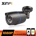 XINFI 2016 New HD 1080P CCTV IP camera 2MP night vision Outdoor Waterproof network camera ONVIF Remote view With 12V Power gift