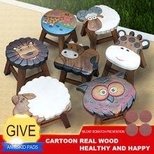 Небольшой деревянный стул для детей и студентов креативный милый