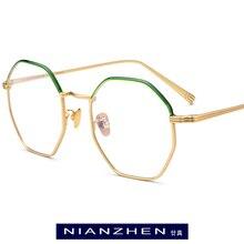 Pure Titanium Glasses Frame Men Polygon Myopia Optical Prescription Eyeglasses 2019 New Women Female Vintage Korea Eyewear