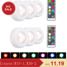3/6 pcs16 Color RGB LED Under Cabinet Lamp Puck Light Remote Control Battery Powered Night Light for Cloakroom Cupboard Wardrobe(China)