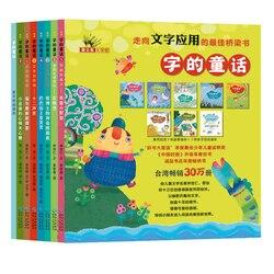 Conte de fées des personnages chinois 7 pièces/ensemble livres de chapitre des premiers lecteurs chinois pour les 6-10 ans chinois simplifié (pas de Pinyin)