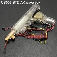 CS005 STD AK wave box electric water bomb gun refit accessories fine accessories Outdoor CS shooting game. NI25