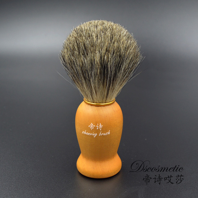the hand-crafted shaving brush pure badger hair with Wood Handle Shaving Brush Barber  tool  brush supplies