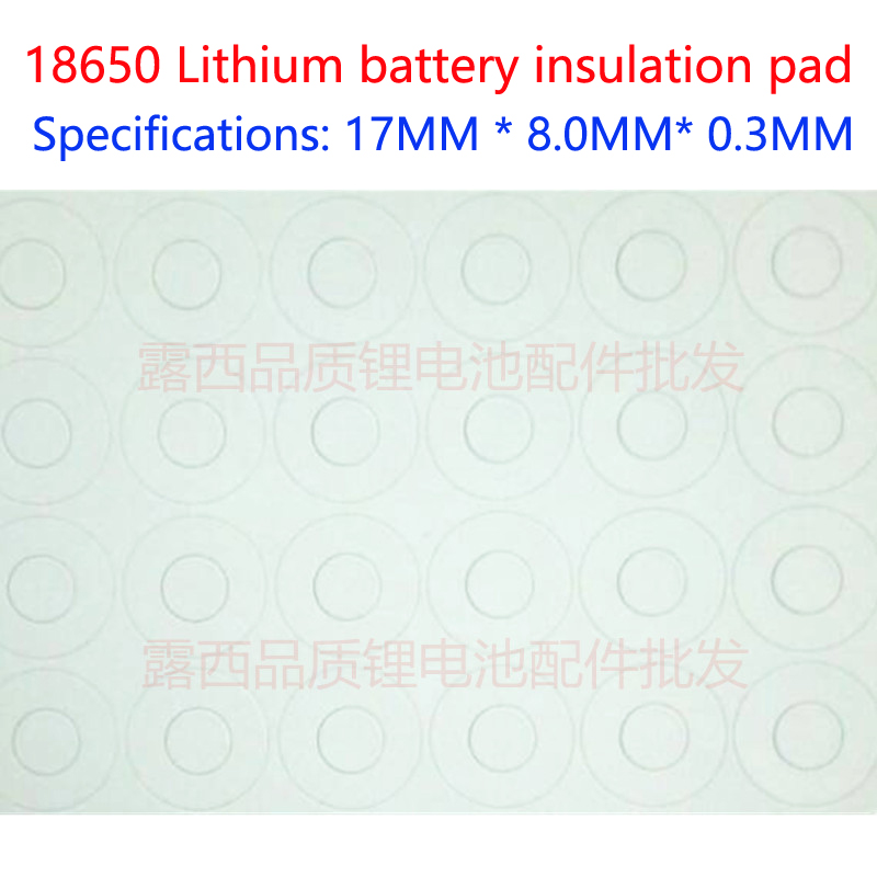 100pcs lot 18650 general battery high temperature insulation gasket 18650 battery hollow flat surface pad insulation 17 8 0 3 in Battery Accessories from Consumer Electronics