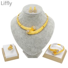 Fashion Dubai Jewelry Sets Gold Necklace Earrings Bangle Ring  Material Unique Craft Production Anniversary Gift