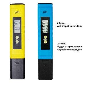 Image 5 - Độ PH TDS Meter Tester Di Động Bút Kỹ Thuật Số 0.01 Cao Chính Xác Lọc Đo Chất Lượng Nước Tinh Khiết Công Cụ Test 30%
