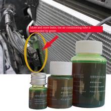 купить Automobile Fluorescent Leak Detection Tool Auto Air Conditioning R134a Refrigerant Gas A/C Leak Test Detector Fluorescent Agent по цене 105.59 рублей