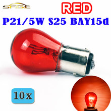 Flytop (10 peças/lote) p21/5w s25 bay15d 1157 luz de vidro vermelho, 12v 21/5w, lâmpada traseira de carro lâmpada indicadora de parada