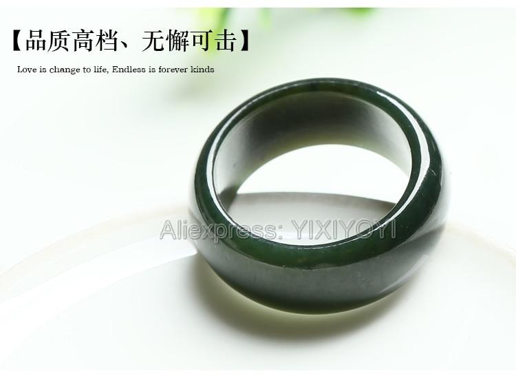 h46 jiezhi (3)