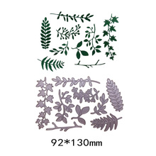Metal steel Dies Cutting die cut DIY Decorative Embossing Scrapbooking tree 9Pcs Leaves flower Craft Stamps card Stencil