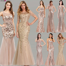Plus Size Gold Sequined Evening Dresses Ever Pretty Mermaid V-Neck Elegant Women Formal Party Long Dresses Abendkleider 2020 cheap Ever-Pretty NONE Floor-Length Polyester Trumpet Mermaid Formal Evening Sleeveless 7922 Vintage empire
