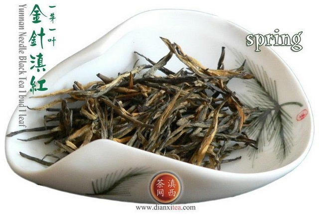 Yunnan Black Tea*Gloden Needle(1 bud 1 leaf) *200 grams