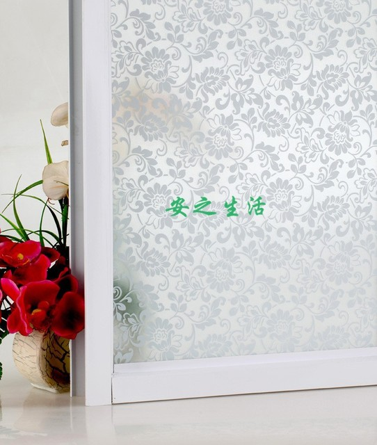 Bloss No Glue Static Cling Window Film Removable Clings Privacy Decor 17 7