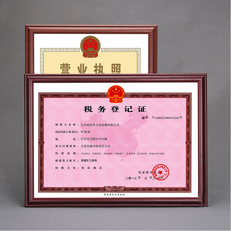 Online Shop Wall Mounted & Countertop Wooden Document Diploma Frames ...