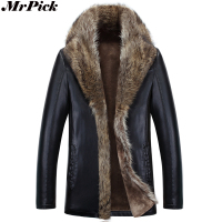 2017 New Warm Fur Collar Men Coats Artificial Leather Motorcycle Snow Winter Coats V0707 1
