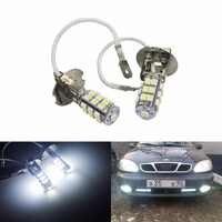 ANGRONG 2pcs Auto H3 25 SMD 3528 LED Xenon-White Fog Light Headlight Bulbs Lamp(CA107)
