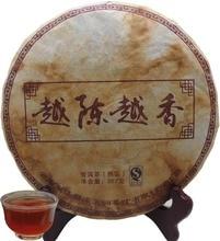 Envío libre, (Chen Yuexiang) té de La Pu er 357g, puerh té de puer, reducir el peso del té, cuidado de La Salud del té Negro