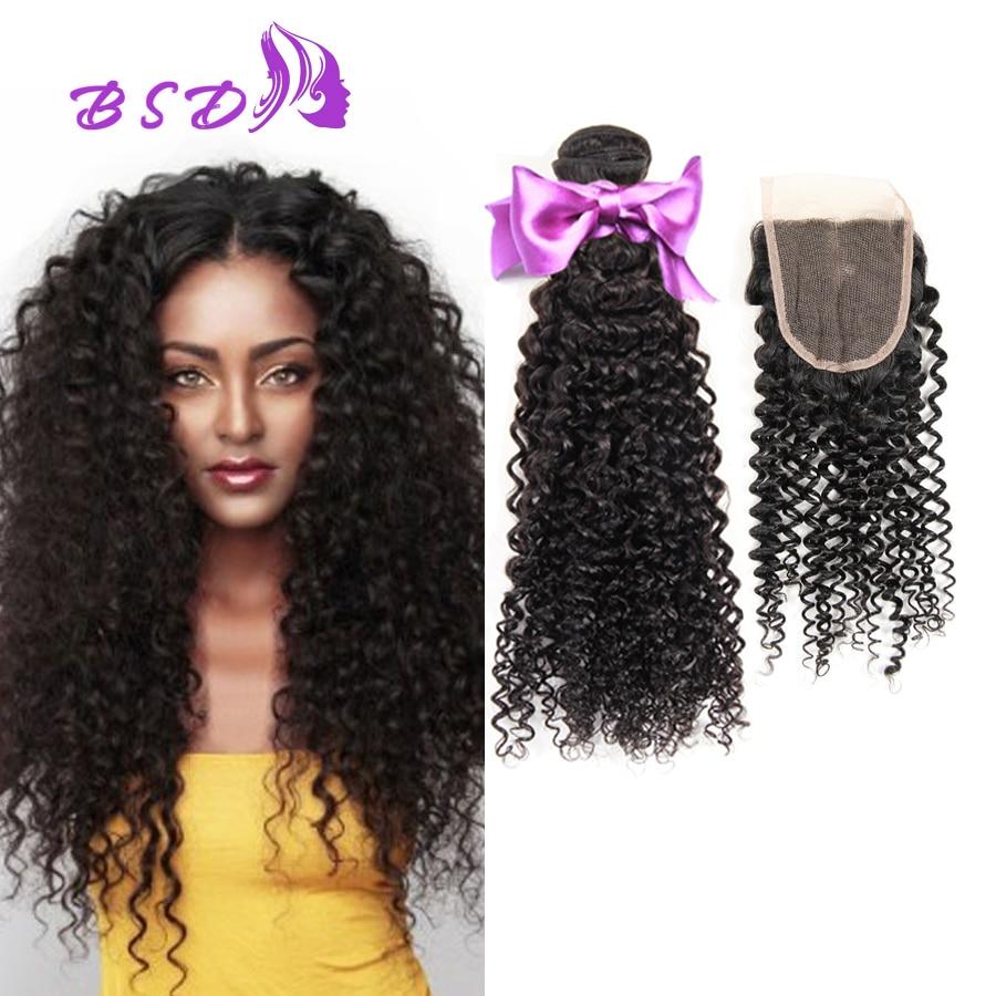 Shes Hair Brazilian Cheap Curly Virgin Hair Bundle Deals With
