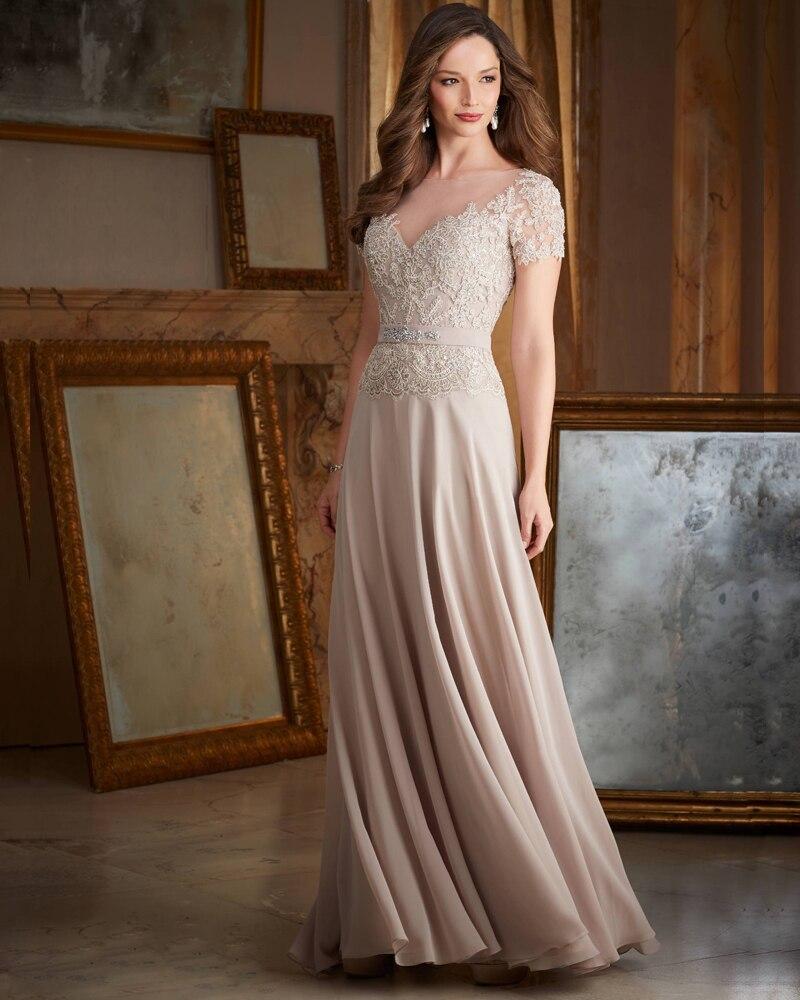 Платье для крестной невесты