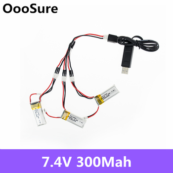 3 pcs 7.4V 300mAh LiPo Battery and 3 in 1 charging cable and usb For RC WLtoys F959 XK A600 RC Quadcopter Drone Helicopter Parts