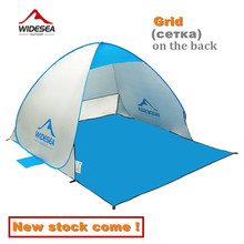 2017 new design beach tent pop up open 1-2person quick automatic open 90% UV-protective sunshelter for camping garden fishing
