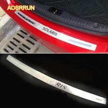 AOSUUUN из нержавеющей стали после защиты задней кожухи заднего бампера Подоконник автомобильные аксессуары для hyundai solaris седан 2012-2015