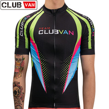 2019 summer cycling shirt Men's short sleeve mountain bike jersey Pro team bicycle clothes Male maillot mtb race clothing wear матрас skysleep one side 1 s500 120x200x15