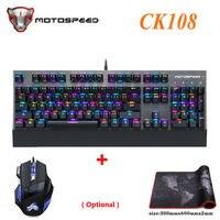 Оригинальный Motospeed CK108 механическая клавиатура 104 ключей RGB переключатель игровой проводной светодиодный подсветкой анти-ореолы для геймер...