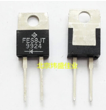 Free Shipping 5PCS FES8JT Encapsulation/Package:TO220-2P,FAST EFFICIENT PLASTIC RECTIFIER