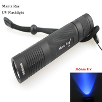Manta Ray 365nm UV LED Flashlight Small Straight Tube UV Flashlight 1x18650