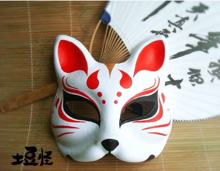 Halloween Costume Mask