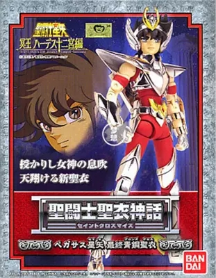 Saint Seiya Tamashii Nations Saint Cloth Myth old ver Action Figure - Pegasus Seiya(New Bronze Cloth) saint cloth myth ex pegasus seiya new bronze cloth from saint seiya action figure