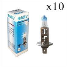 10Pcs H1 12V 55W 5000K Halogen light bulbs for Super Bright White Fog Lights Halogen Bulb High Power Headlight Lamp Light Source