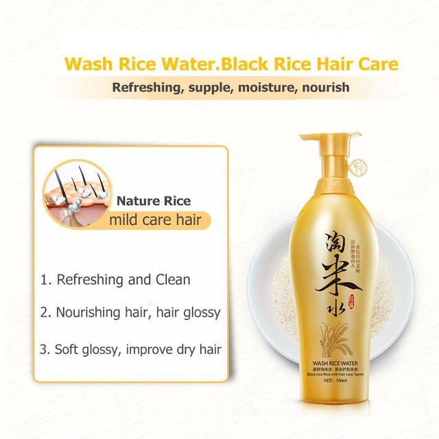 Rice Water Shampoo+Mask Hair Care Set