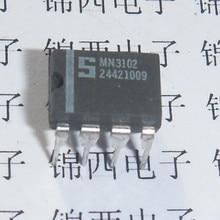 MN3102  DIP-8 (5pcs/lot)