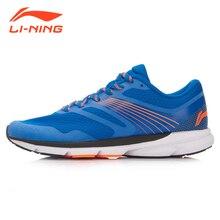 Li-ning hombres califican los zapatos corrientes ligeros chip inteligente zapatillas amortiguación transpirable zapatos deportivos lining arbk079