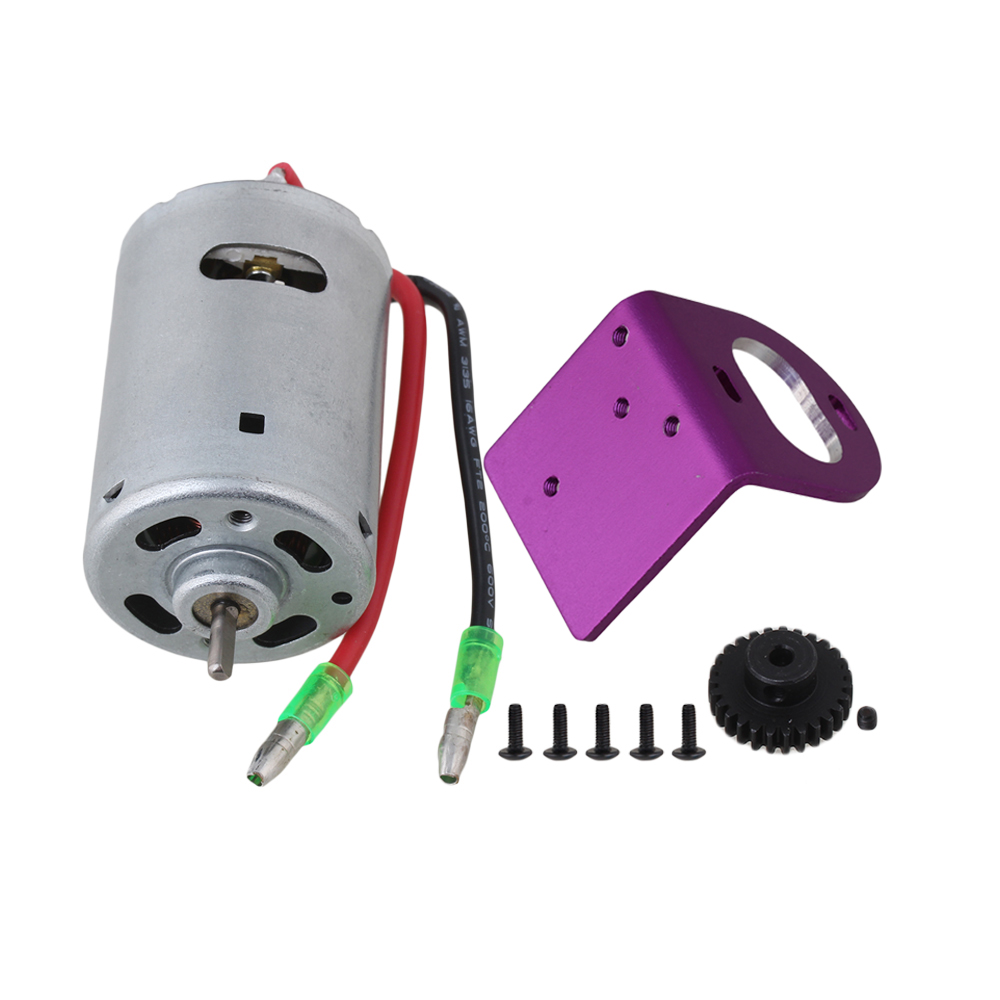 Mxfans rc1:18 a580048 brushed electric engine 540motor purple mount seat for wl...