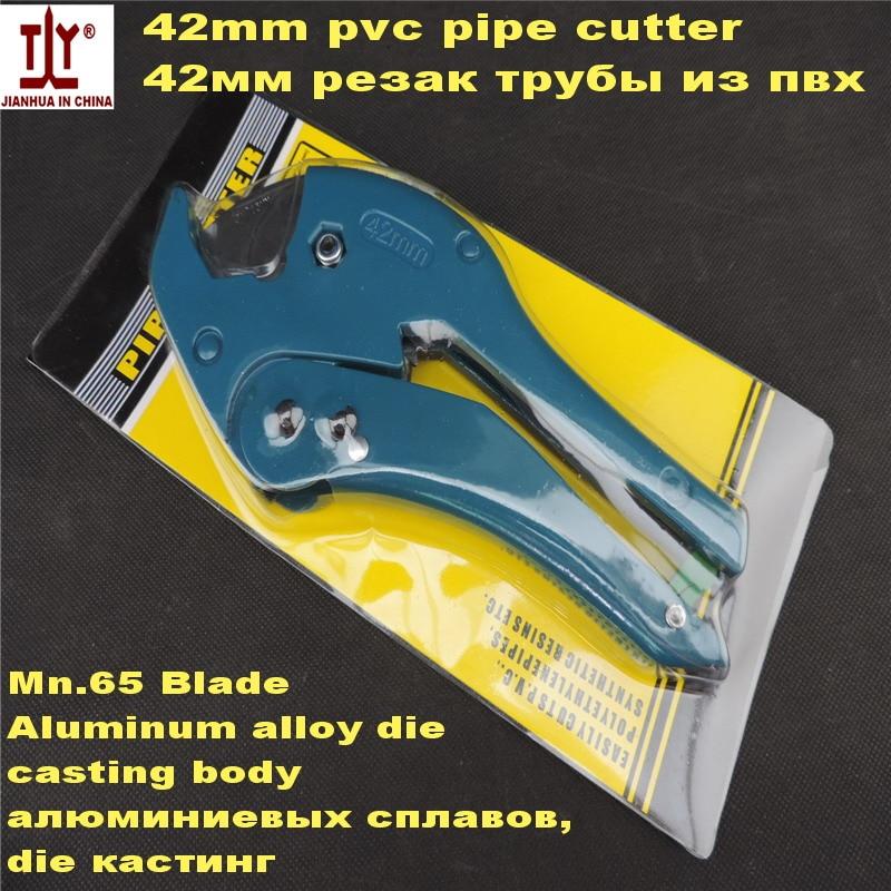 ᗑEnvío gratis nuevo 42 mm cortador de tubo de pvc, cortador de tubo ...