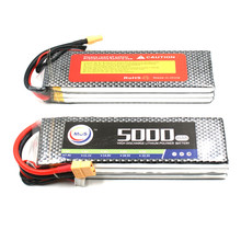 MOS RC lipo battery 2S 7 4v 5000mAh 35C For rc helicopter car boat quadcopter Li